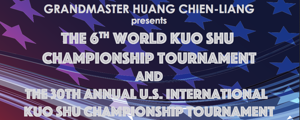 2018 Kuo shu tournament banner